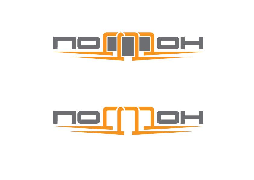 Необходимо создать логотип фото f_703526c57eec77ac.jpg