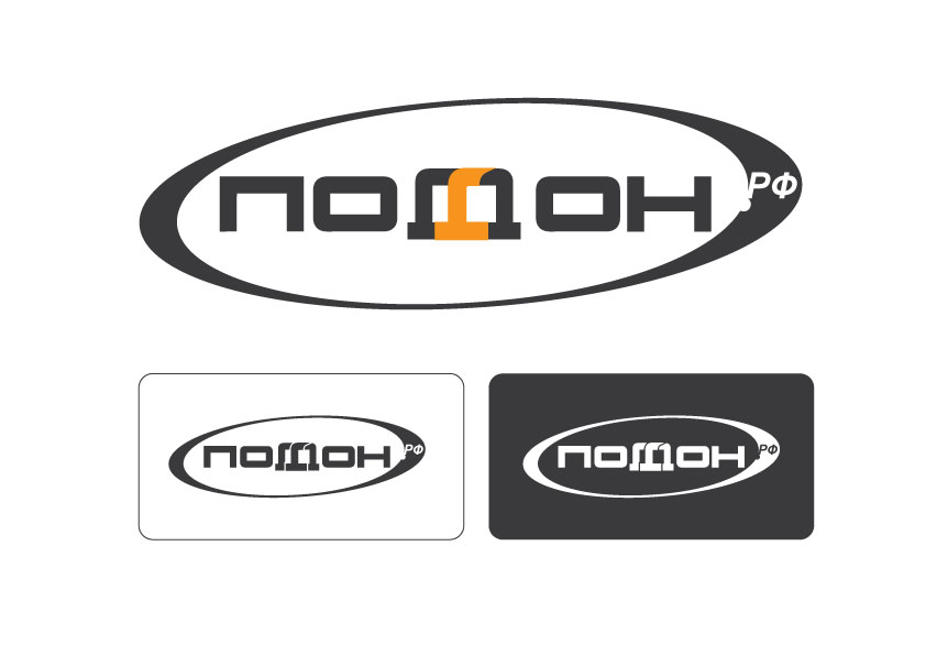 Необходимо создать логотип фото f_942526cda3d5c5bc.jpg