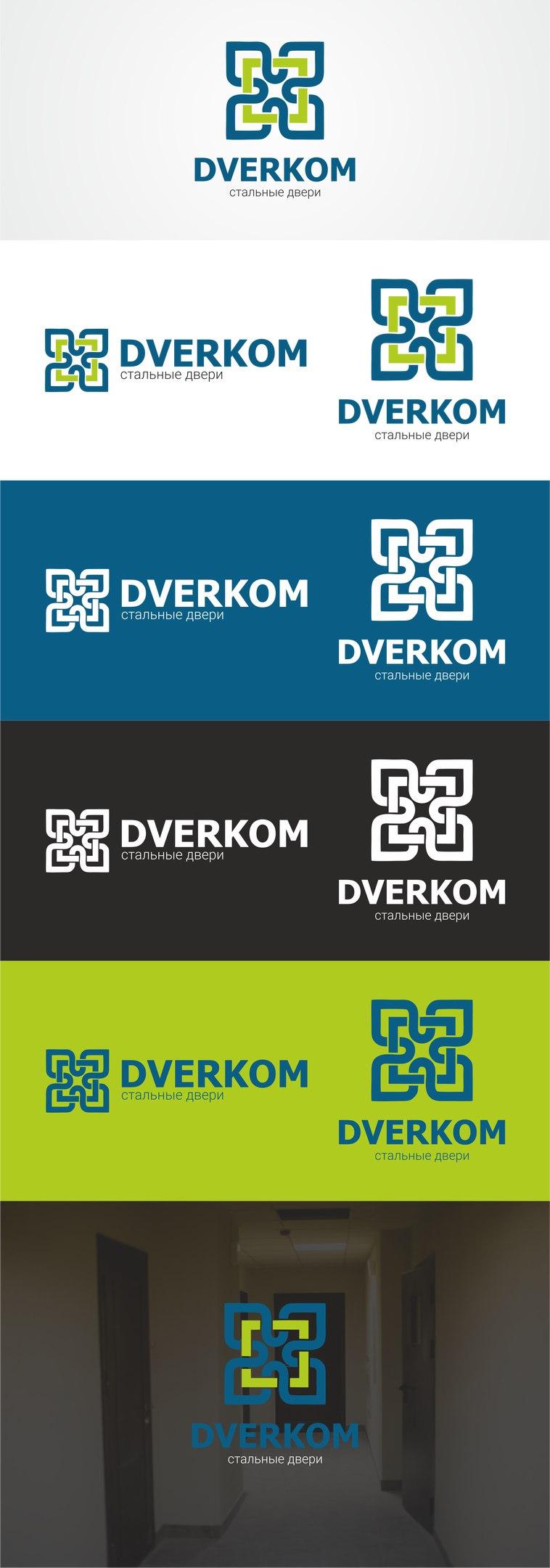 Разработка логотипа DverKom