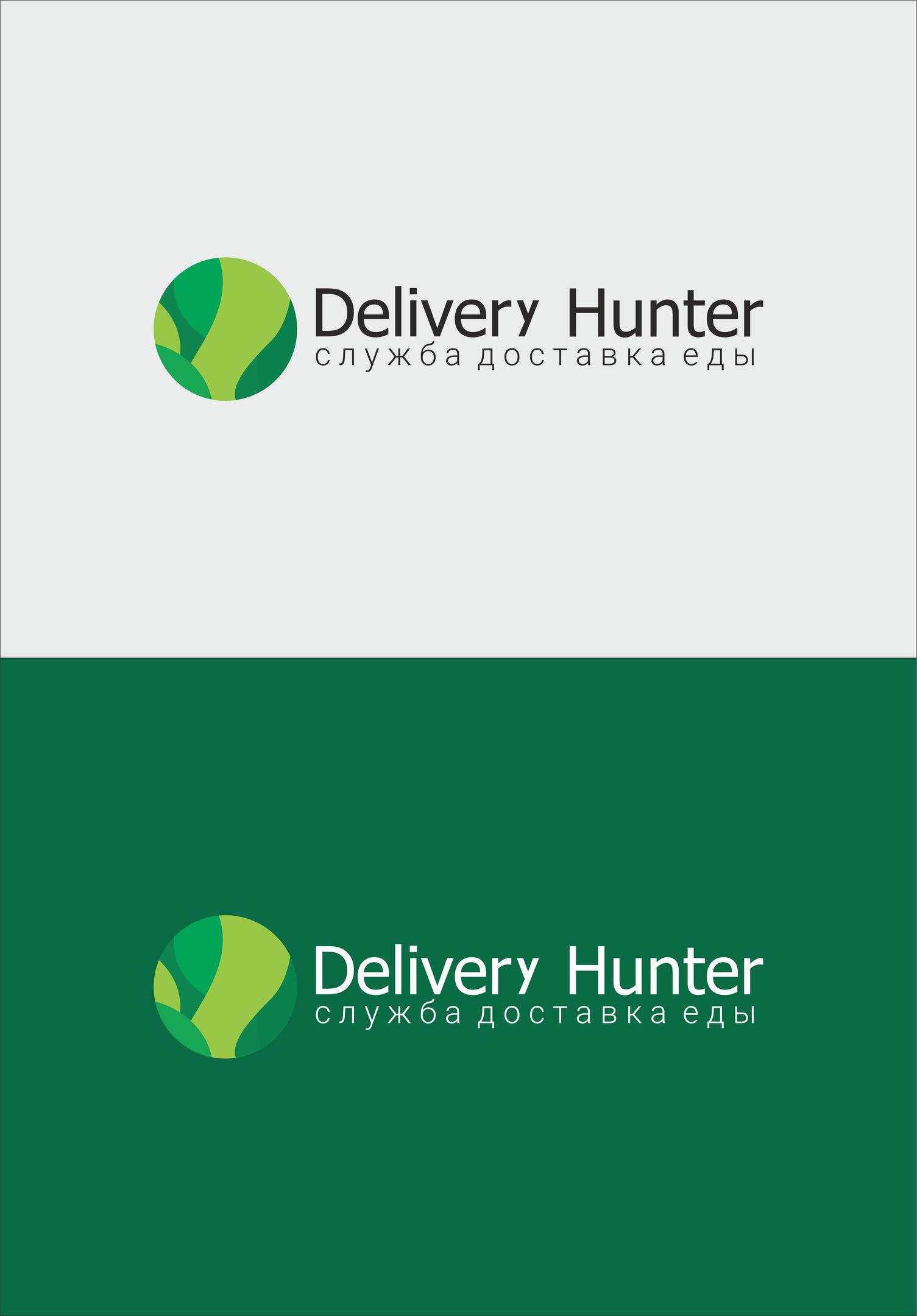 Логотип Delivery Hunter