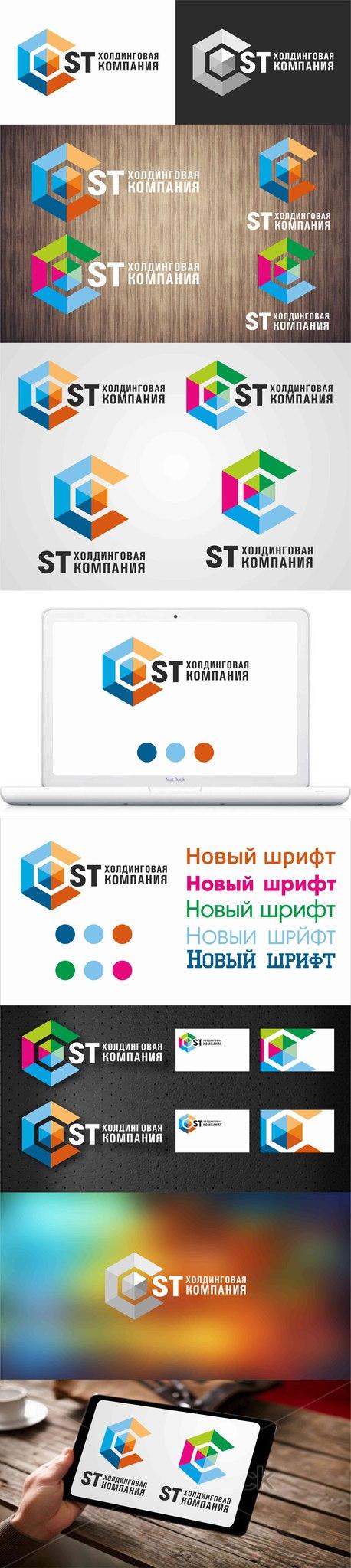 Логотип Холдинговой Компании ST