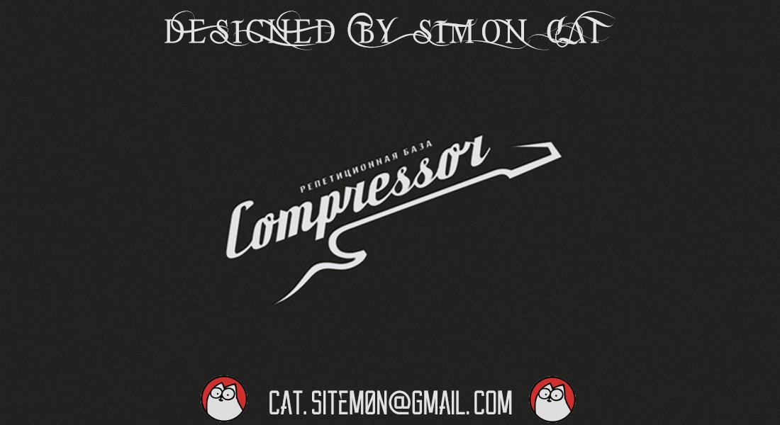 Разработка логотипа Compressor