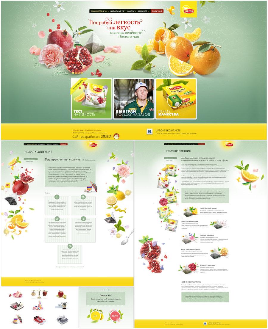 Дизайн продающейся страницы Lipton