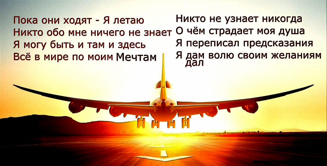 Текст для рекламного ролика на радио. фото f_9085644ed630d6ea.jpg