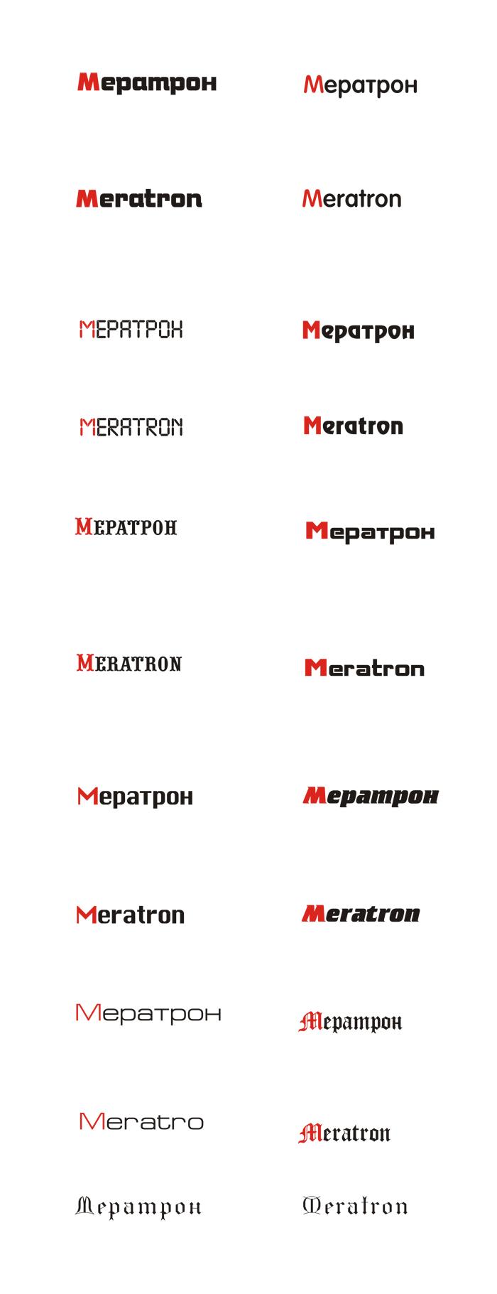 Разработать логотип организации фото f_4f100b28043a6.jpg