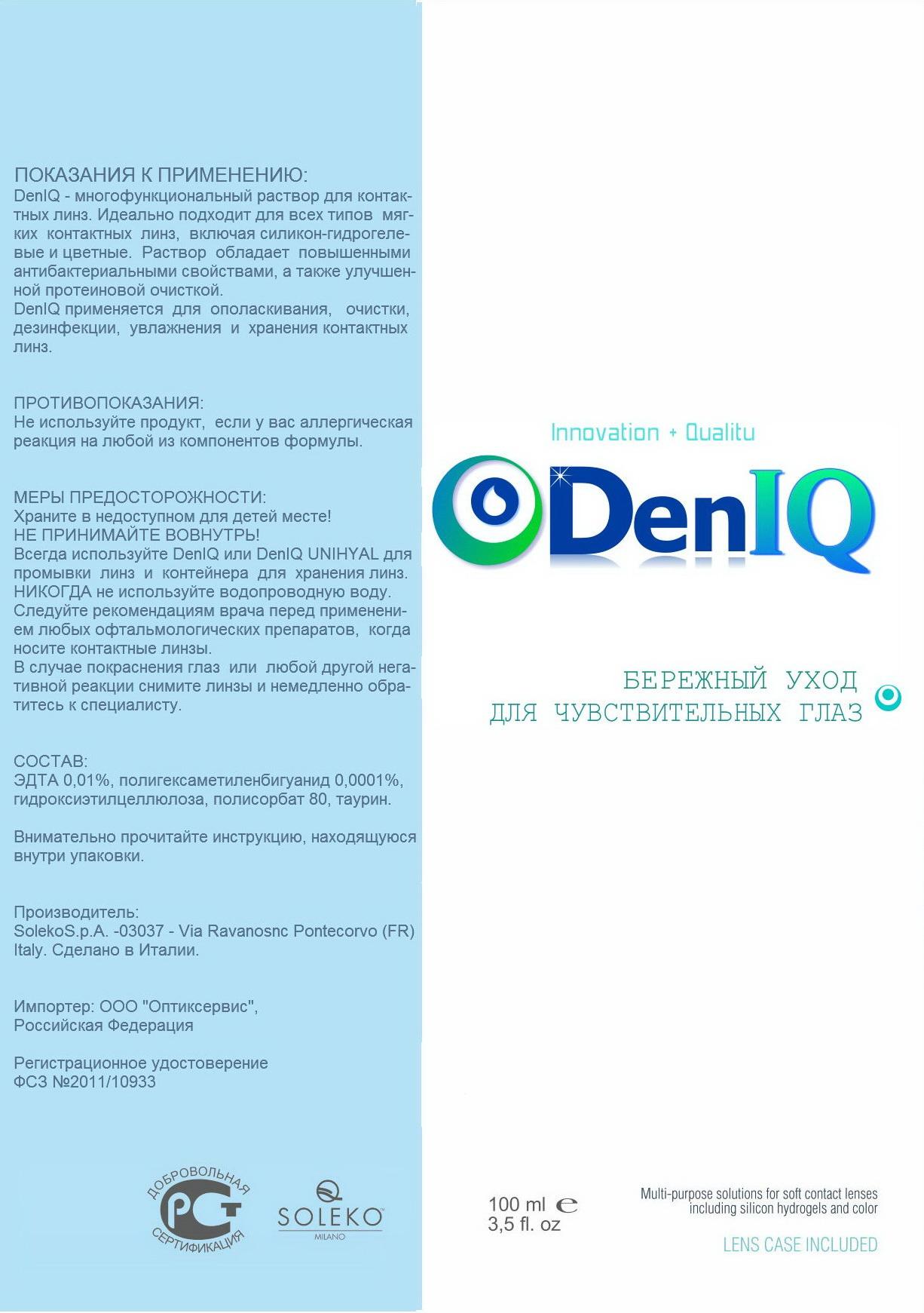 Конкурс на разработку дизайна упаковки фото f_503a608a34408.jpg