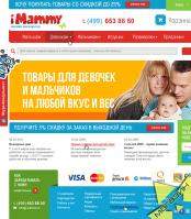 Интернет-магазин детских товаров iMammy