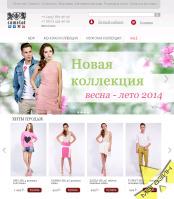 Модный интернет-магазин одежды, обуви, аксессуаров Camelot