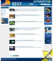Интернет-портал любителей морской (рифовой) аквариумистики «Reefcentral.ru»