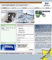 Корпоративный сайт ЗАО «БАВ-ДВИЖЕНИЕ»- дилера Volvo Penta