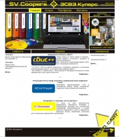 Сайт IT компании на Битрикс.Бизнес