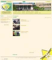 Учебно-научный центр нартоведения Абхазского Государственного Университета