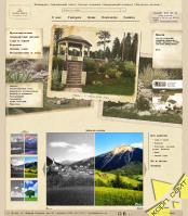 Сайт ландшафтной студии