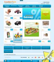"""Интернет-магазин тотаров для детей """"Отличная игрушка"""""""
