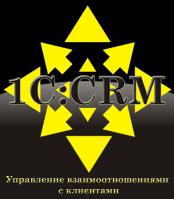 1C:CRM Стандарт / ПРОФ / КОРП 1.4-2.0 CRM+ УТ, КА, УПП