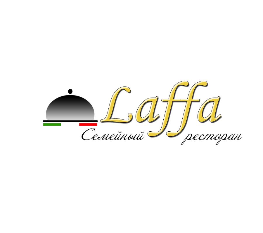 Нужно нарисовать логотип для семейного итальянского ресторан фото f_524554a0d2054a20.jpg