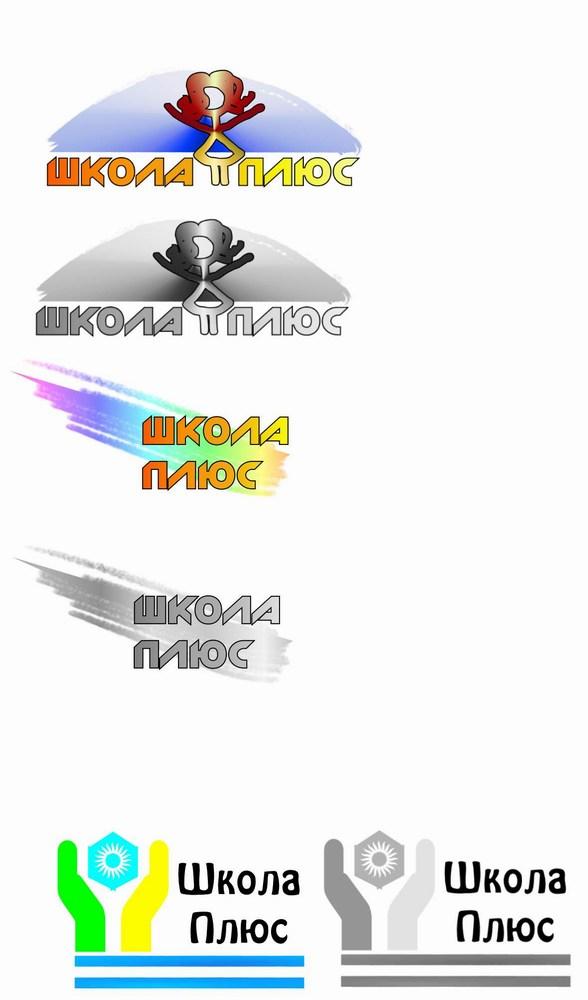Разработка логотипа и пары элементов фирменного стиля фото f_4dacba39c63b8.jpg
