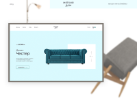 "Онлайн магазин мягкой мебели ""Мягкий дом"""