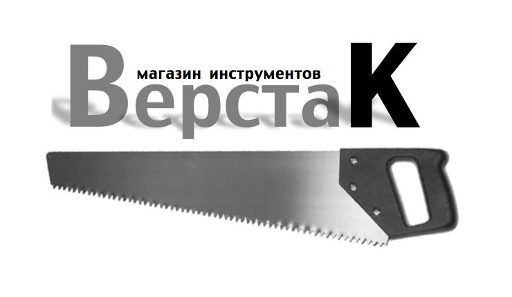 Логотип магазина бензо, электро, ручного инструмента фото f_1625a0e0479c487d.png