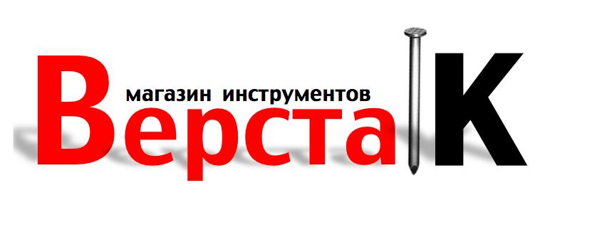 Логотип магазина бензо, электро, ручного инструмента фото f_1815a0e0c7238e5d.png
