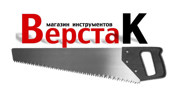 Логотип магазина бензо, электро, ручного инструмента фото f_2845a0e031e7351a.png