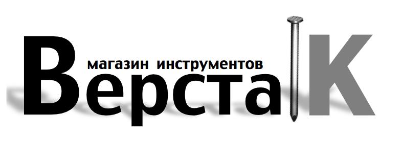 Логотип магазина бензо, электро, ручного инструмента фото f_3055a0e0d24e05d8.png