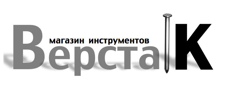 Логотип магазина бензо, электро, ручного инструмента фото f_4605a0e0c85755d3.png