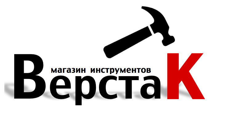 Логотип магазина бензо, электро, ручного инструмента фото f_7155a0e03eb6e31c.png
