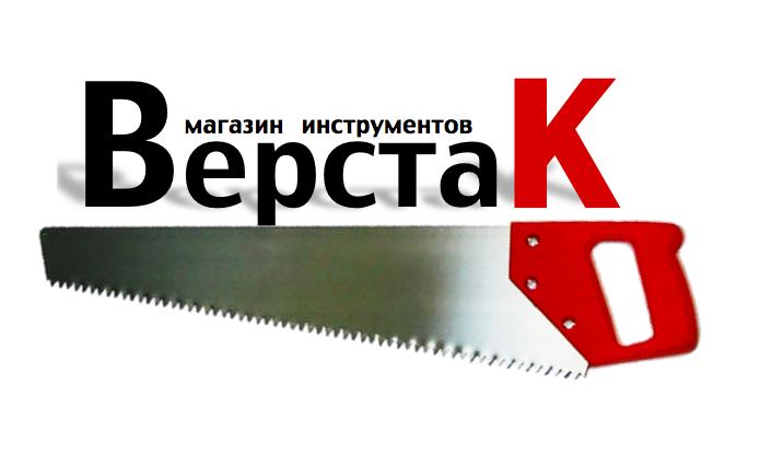 Логотип магазина бензо, электро, ручного инструмента фото f_7265a0e02efc9cb8.png