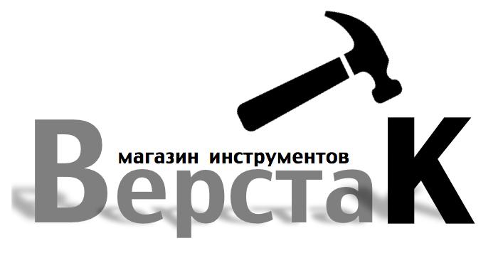 Логотип магазина бензо, электро, ручного инструмента фото f_7265a0e03dc338c0.png