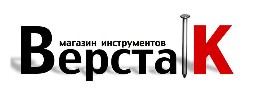 Логотип магазина бензо, электро, ручного инструмента фото f_7415a0e0ce36ad49.png