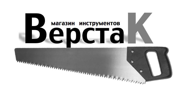 Логотип магазина бензо, электро, ручного инструмента фото f_7465a0e02fe6cde5.png