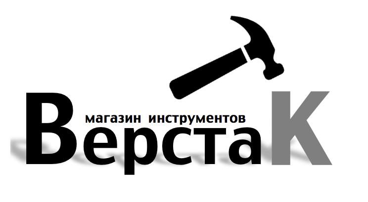Логотип магазина бензо, электро, ручного инструмента фото f_7975a0e03f8ba1eb.png
