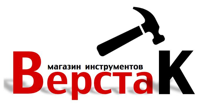 Логотип магазина бензо, электро, ручного инструмента фото f_8985a0e03cb20d74.png