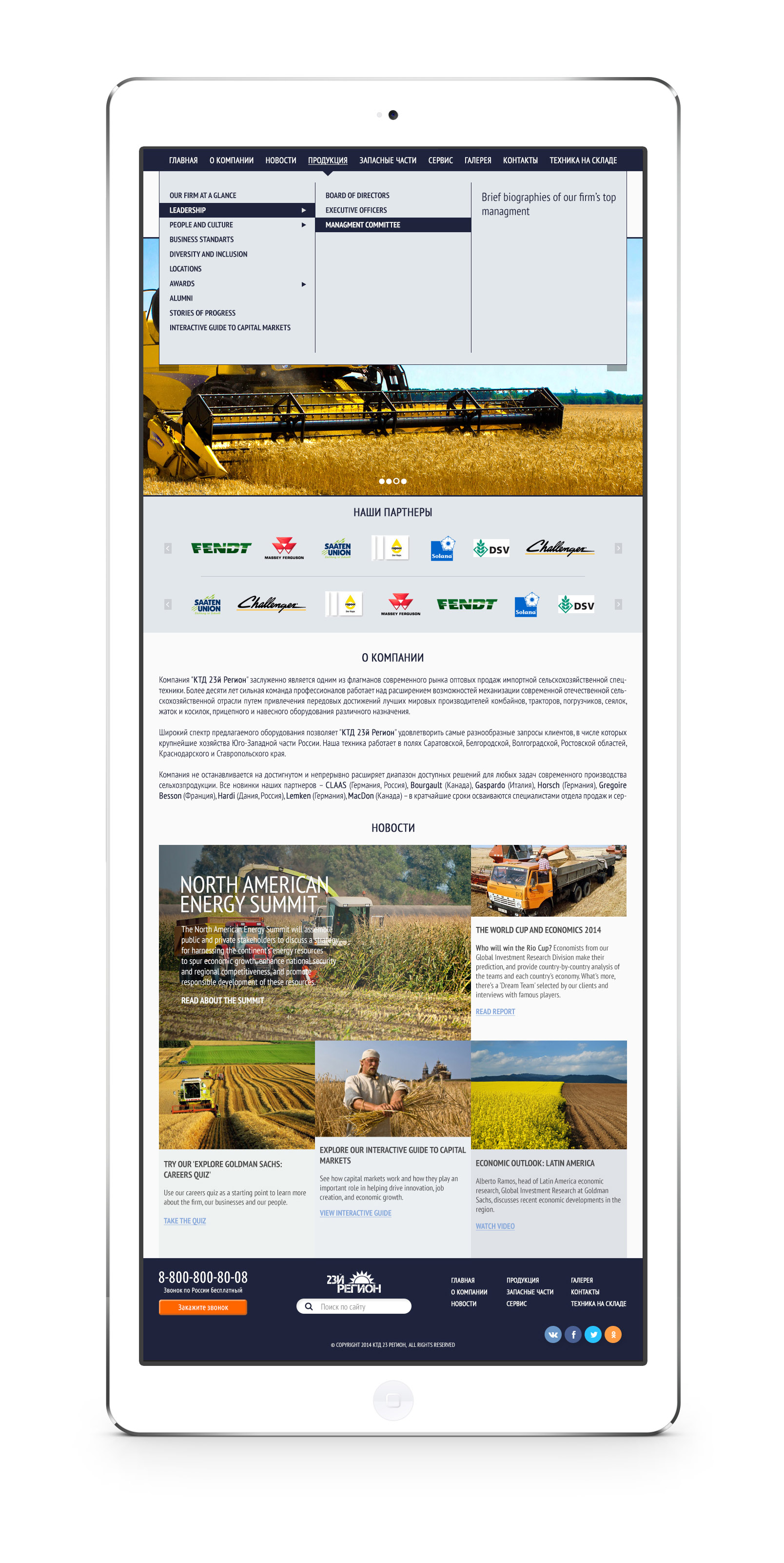 Дизайн сайта сельхоз техники фото f_265539eeee46c14c.jpg