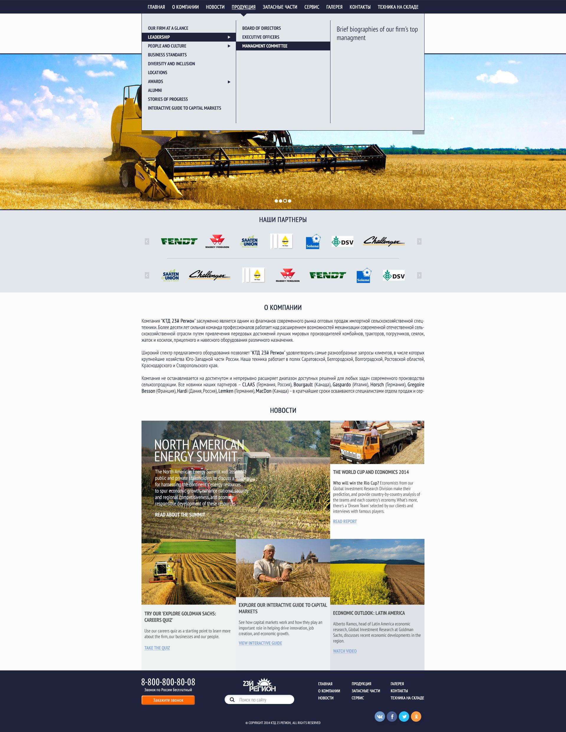 Дизайн сайта сельхоз техники фото f_475539eeed76e64f.jpg