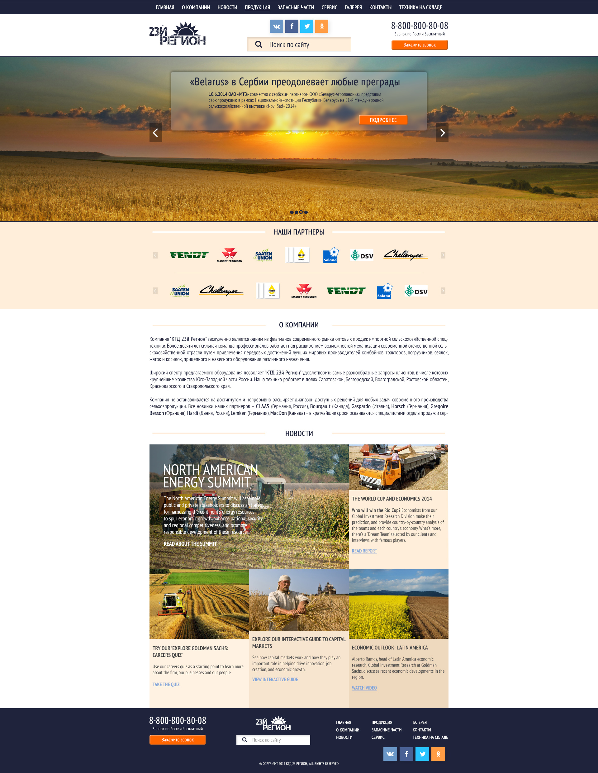 Дизайн сайта сельхоз техники фото f_86053a1642dd37e5.jpg