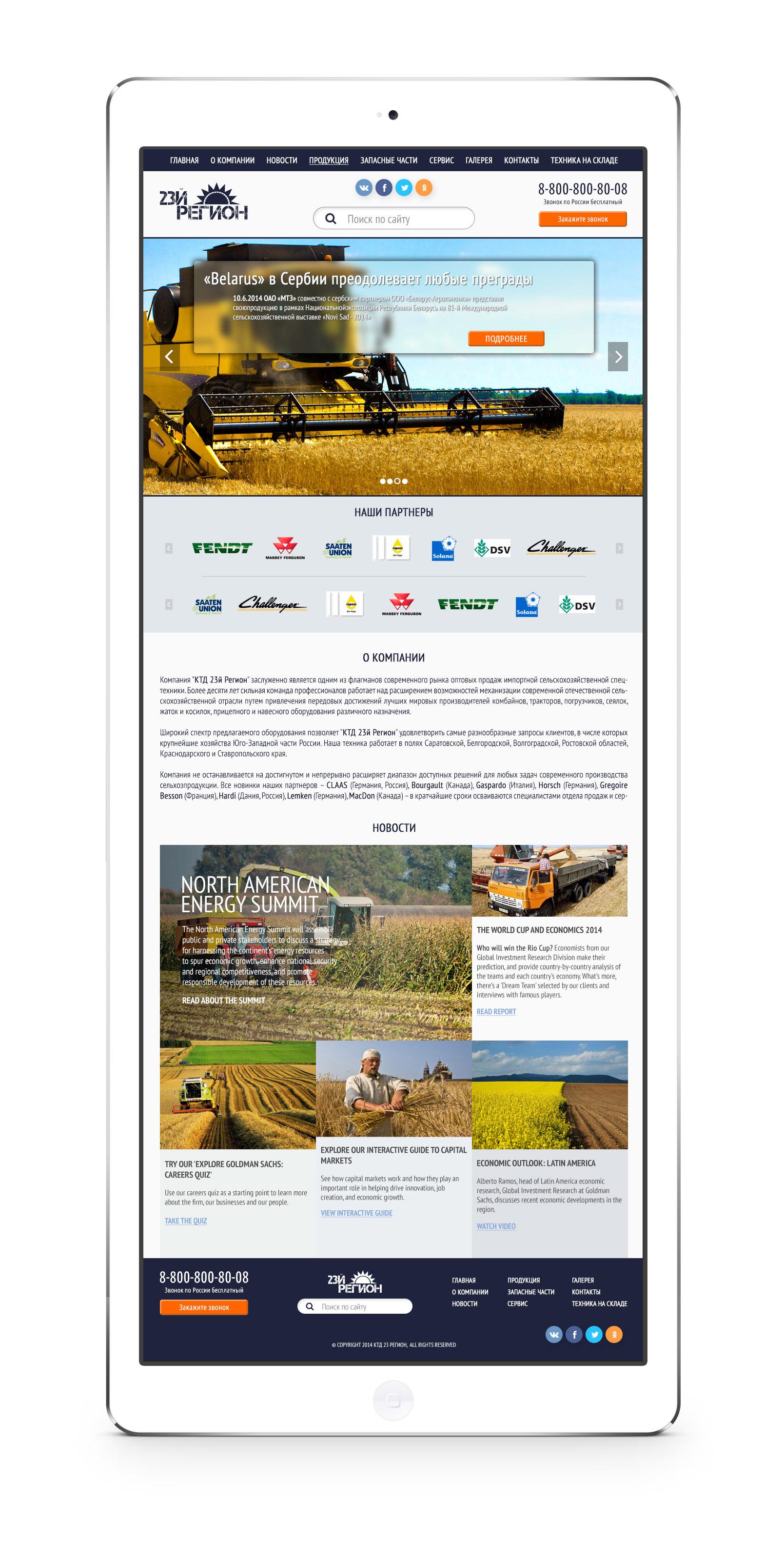 Дизайн сайта сельхоз техники фото f_972539eeedeef638.jpg