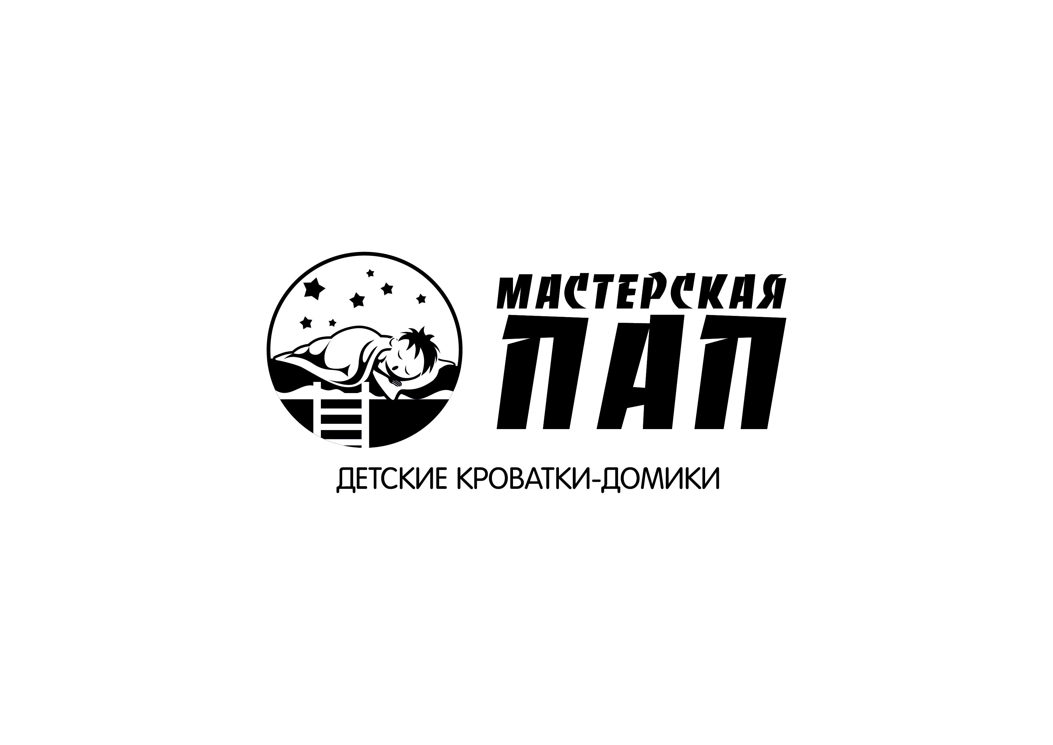Разработка логотипа  фото f_1015aad0137997b2.jpg