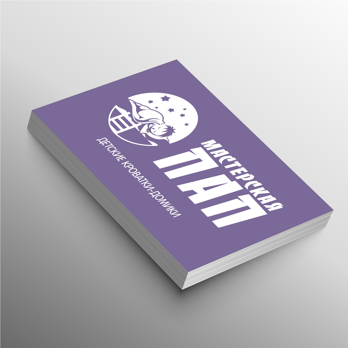 Разработка логотипа  фото f_2725aacfb356ad37.jpg