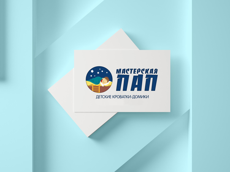 Разработка логотипа  фото f_2865aacfb3fc2ef5.jpg