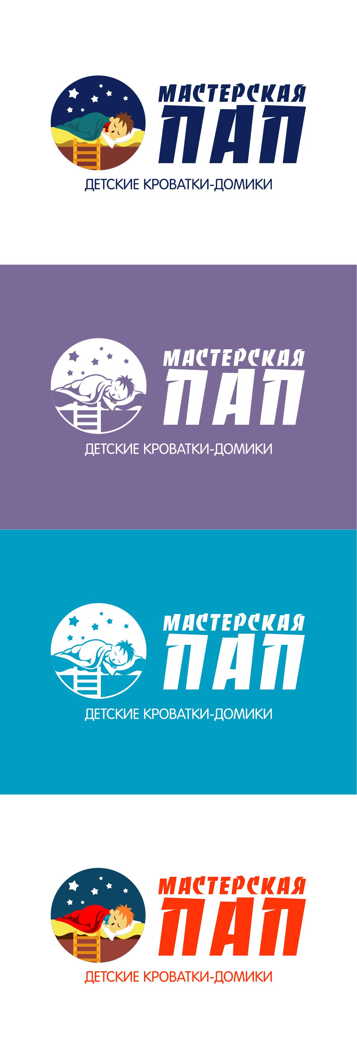 Разработка логотипа  фото f_7845aacfb3a7a22f.jpg