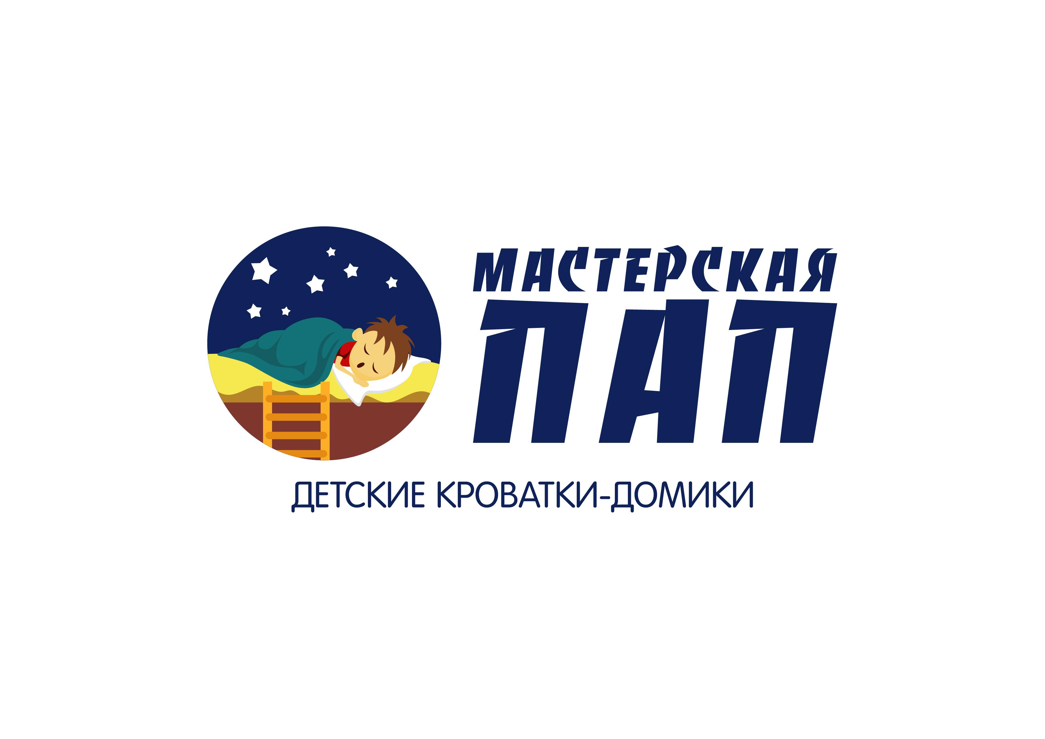 Разработка логотипа  фото f_8125aad01eddc5b6.jpg