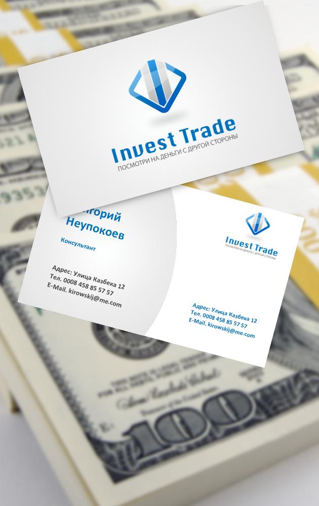 Разработка логотипа для компании Invest trade фото f_7535120796110631.jpg