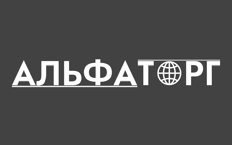 Логотип и фирменный стиль фото f_1295ef653463a8c7.png