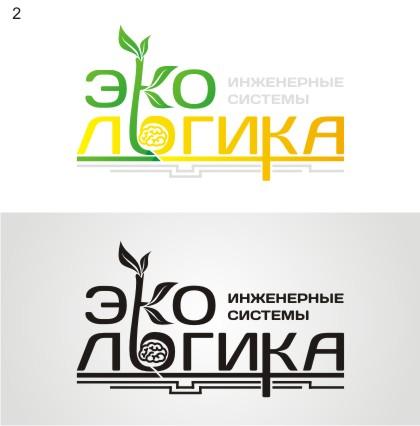 Логотип ЭКОЛОГИКА фото f_38659417d4cab504.jpg