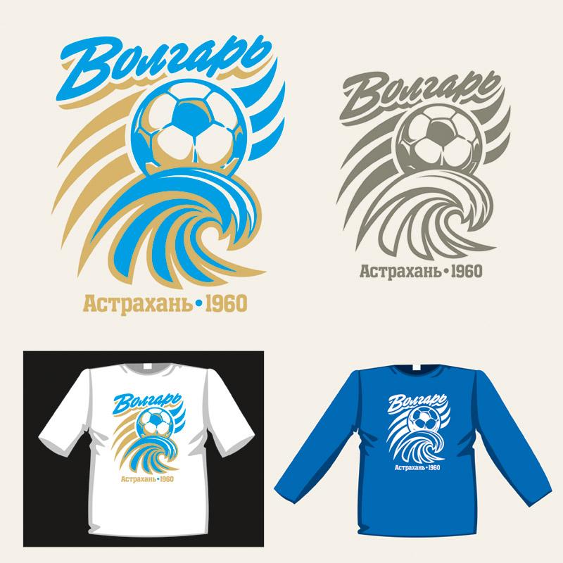 Разработка эмблемы футбольного клуба фото f_4fc0fccd522cd.jpg