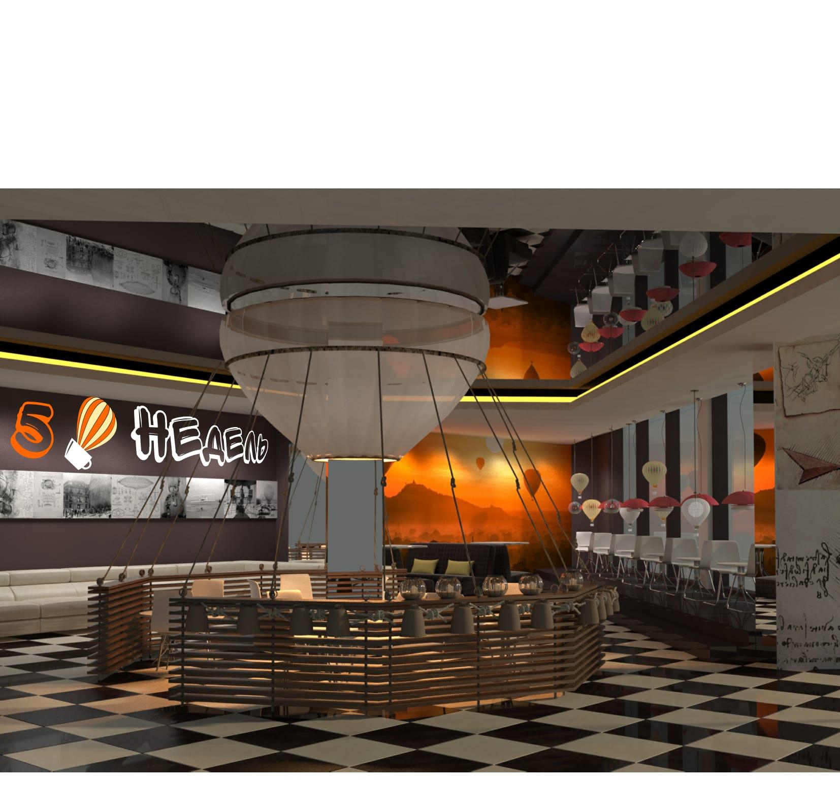 Логотип для кафе фото f_39259b1462cd1a90.jpg
