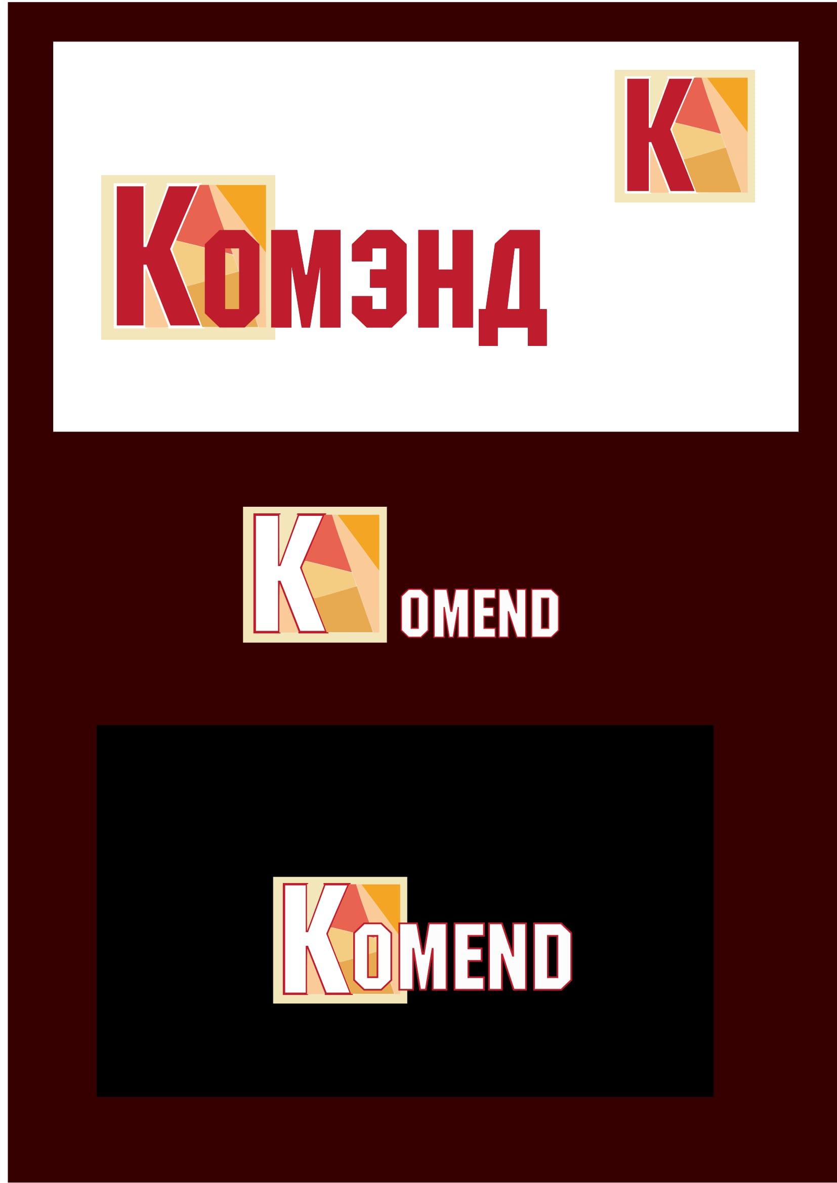 Нейминг и логотип компании, занимающейся аутсорсингом фото f_69759d8e4ae57416.jpg