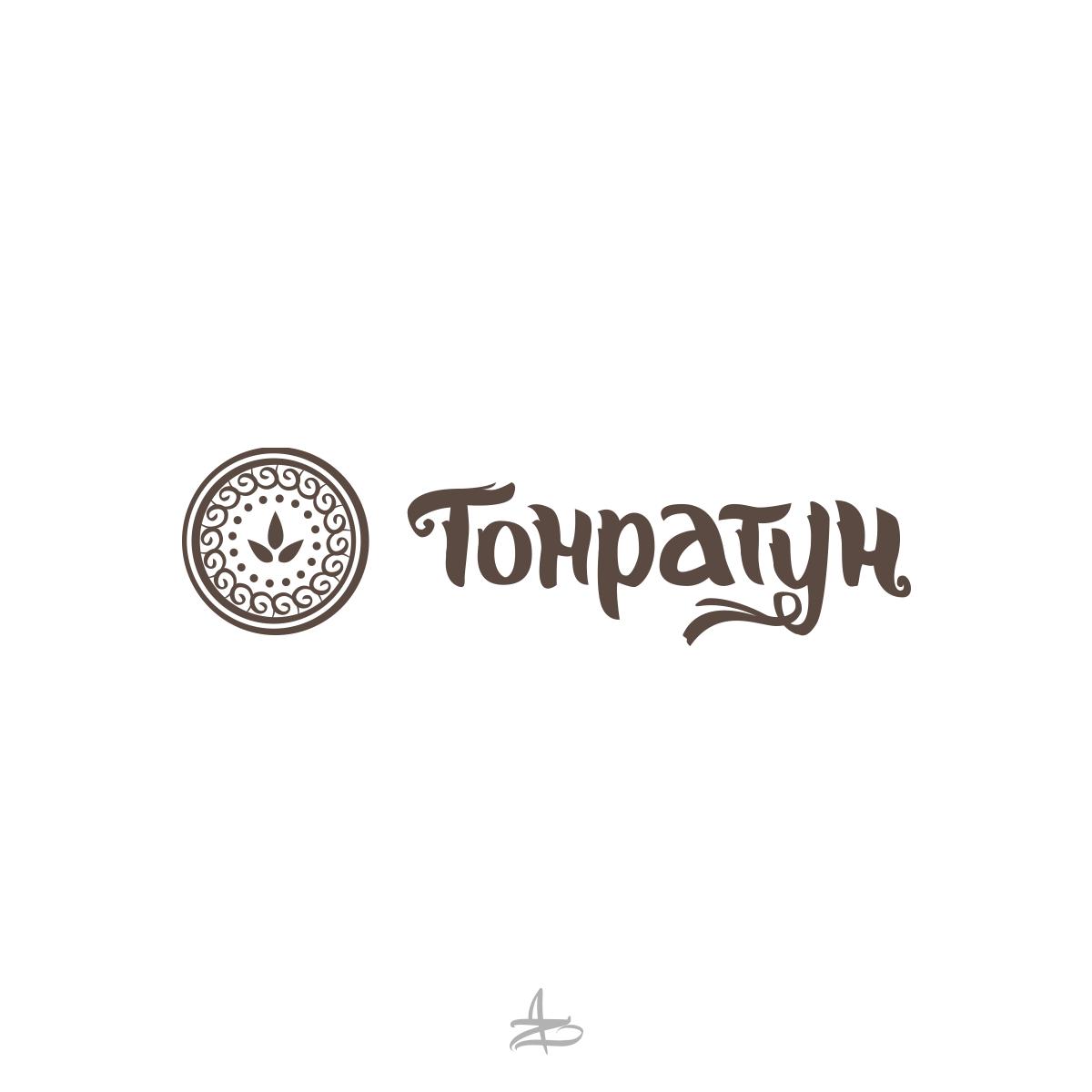 Логотип для Пекарни-Тандырной  фото f_1875d914286ab8a7.png